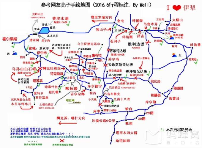 畅游西北_青海(青海湖)·甘肃(敦煌)·新疆(伊犁)_2016.