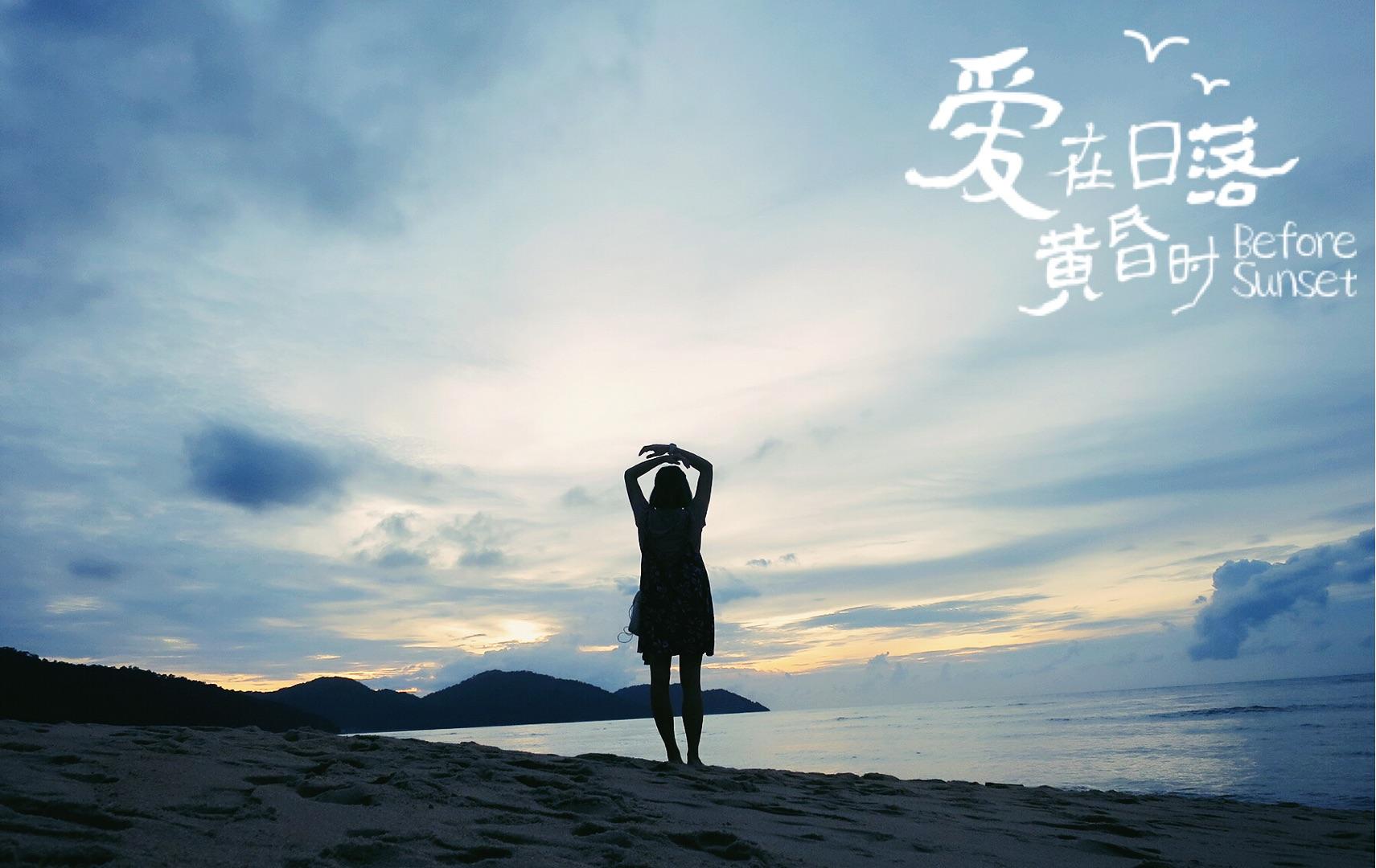 爱在日落黄昏时# #背影女神# #和日落聊聊天