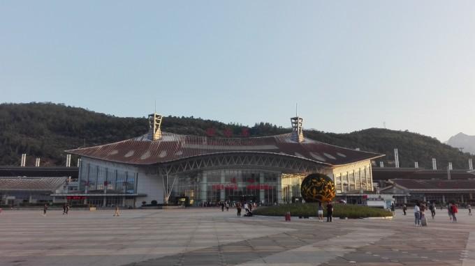 张家界火车站