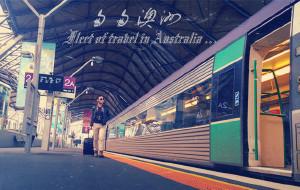 【凯恩斯图片】《匆匆那年 匆匆澳洲•下》之澳囧——勇敢的心第三部