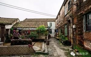 【南海图片】邂逅通津街 | 岁月神偷,也偷不走南海这里的乡愁人情