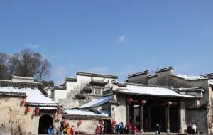 【塔川图片】一个人的皖南古村落群(宏村、协里、牯牛降、翡翠谷)