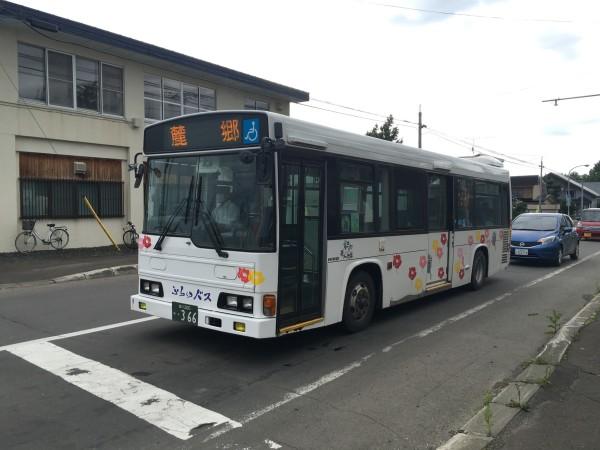 动物头部创意巴士