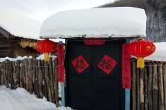 """像十年前的雪乡,有峥嵘岁月的故事,这是威虎山""""雪村"""""""