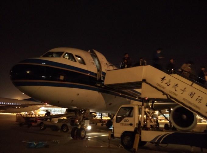 青岛流亭国际机场