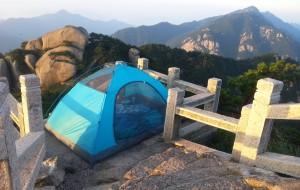 【九华山图片】露营最美花台:一个人在九华山奢华享受日落和日出