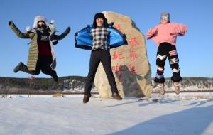 【佳木斯图片】冰天雪地闹新年-只要你想,只要你敢-7天行走在祖国的边缘