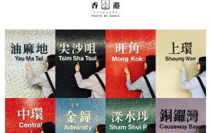 【离岛图片】打个飞的,说走就走,两只设计狮好盆友的非纯购物香港之旅❤️