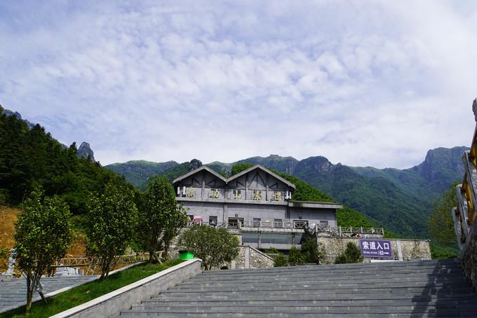 武功山风景区
