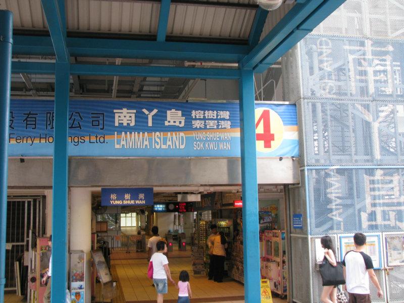 亲身经历香港南丫岛攻略