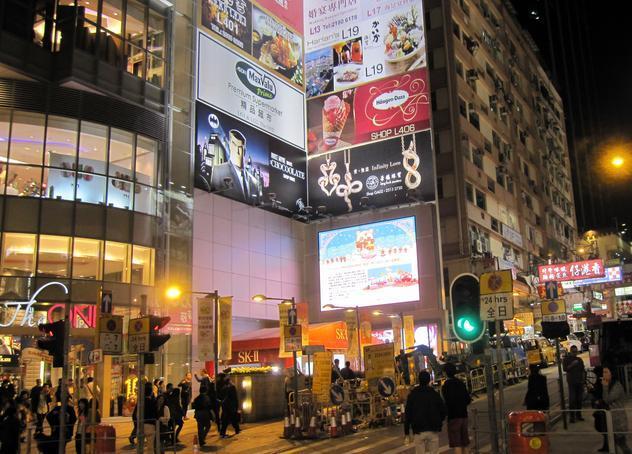 香港行程安排