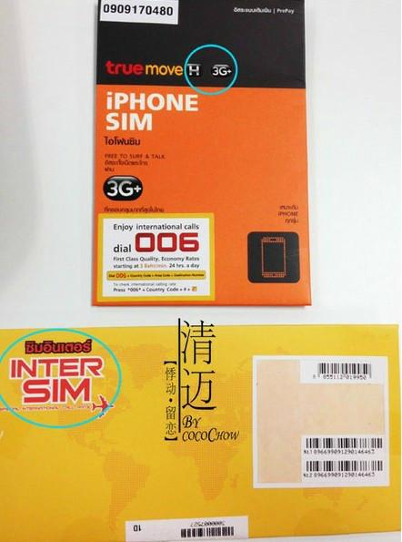 最便宜的电话卡_海南手机号码 吉祥号码 移动号码