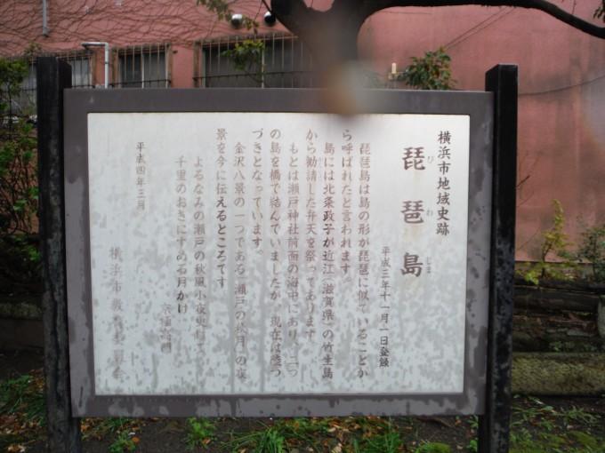 亚洲 日本 神奈川县  横滨市 - 西部落叶 - 《西部落叶》· 余文博客