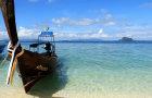 【成都送签 全国受理】泰国个人旅游签证(拒签全退/成都可自取/可赠泰国攻略地图)